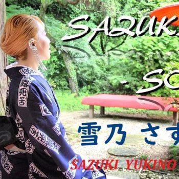 Sazuki Yukino